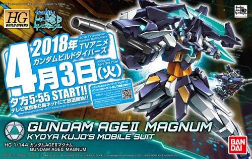 Bandai Hobby Gundam Build Divers 001 AGE II Magnum HG 1/144 Model Kit by Bandai Hobby (Image #4)
