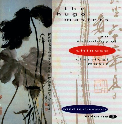 Cover of The Hugo Masters, An Anthology of Chinese Classical Music, Vol. 3: Wind Instruments