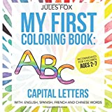 img - for My First Coloring Book: Capital Letters, English: A Creative Kids coloring book recommended for children ages 2-7, with capital letters in English (Volume 2) book / textbook / text book