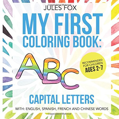 My First Coloring Book: Capital Letters, English: A Creative Kids coloring book recommended for children ages 2-7, with capital letters in English (Volume (2 Capital Letter)