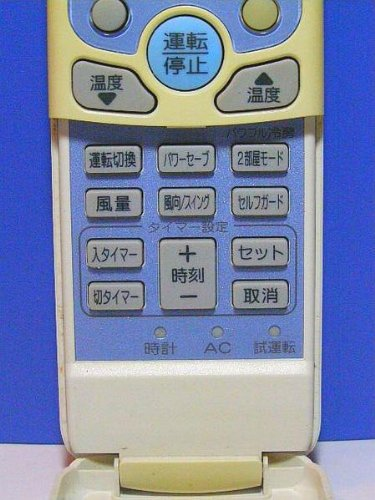 コロナ エアコンリモコン CSH-AIG3