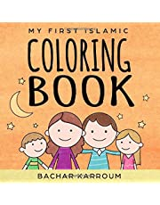 My First Islamic Coloring Book: (Islamic books for kids)