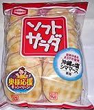 亀田製菓 ◆ソフトサラダ◆ 20枚×6入