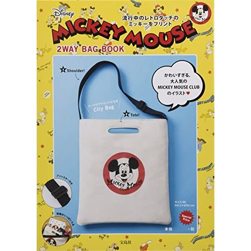 MICKEY MOUSE 2WAY BAG BOOK 画像