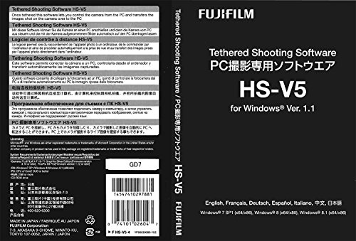 fujifilm-hyper-utility-3-tethered-shooting-software-hs-v5-11