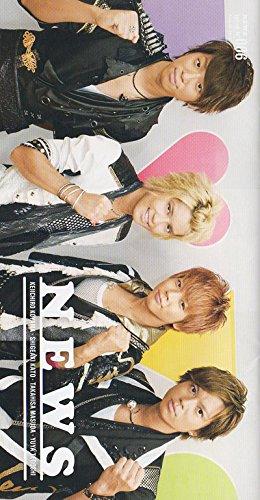 FC会報 NEWS vol.06 ※並   B00M6IZQ6M