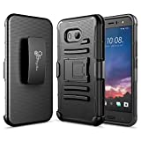 Best Kickstands For HTCs - HTC U11 Case, NageBee [Heavy Duty] Armor Shock Review