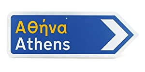 Athens Greece Road Sign, Right Arrow, Greek Gift or Home Decor