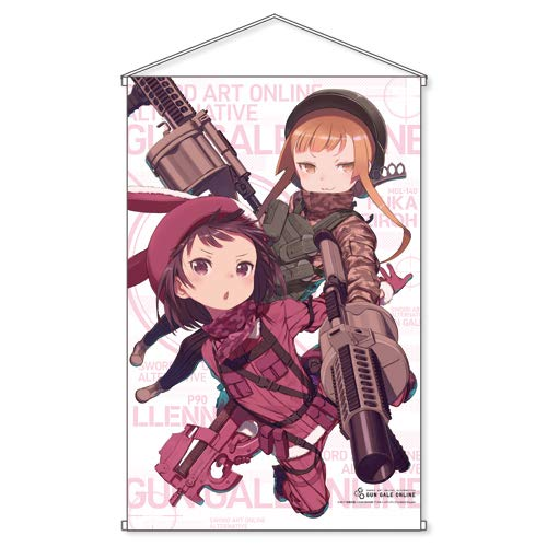 Sword-online alternative gangeiru-online sword-online magazine Vol.6 defeat red and white drawn illustrations B2 tapestries about vertical 72.8 cm X 51.5 cm