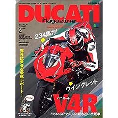 DUCATI Magazine 最新号 サムネイル