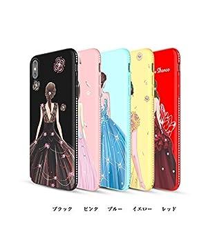 apple iPhone X ケース TPU ラインストーン かわいい イラスト入り カバー エレガント イラスト スリム アイフォンX