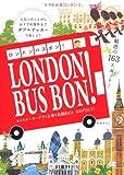 ロンドン バスボン!