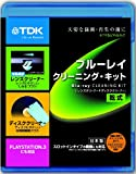 Dry Type TDK Bluray Cleaning Lens PS3 Lens Cleaner for Blu ray Error + Cleaning Cloth