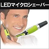 Micro Touch Max/マイクロタッチマックス  オールインワンシェーバー 全身の剃毛に一本で対応!