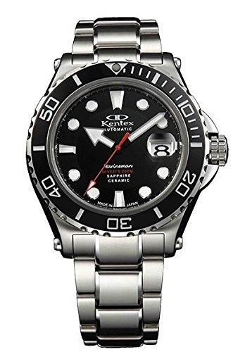 Kentex MarineMan Seahorse 200 Mens Black Dial Watch S706M-01
