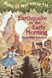 Earthquake in the Early Morning by Mary Pope Osborne front cover