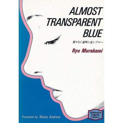 Book cover from Almost Transparent Blueby Ryū Murakami