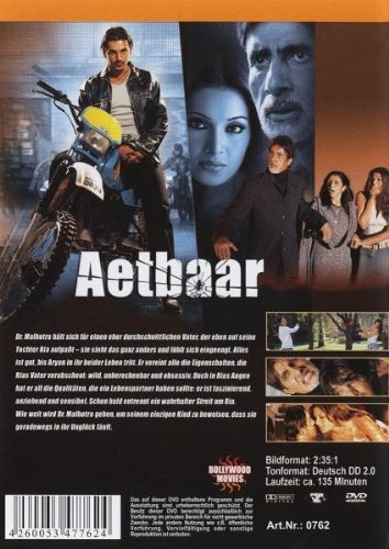 Aetbaar 2 Download Full Movie
