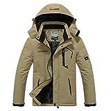 LANBAOSI Men's Water Repellent Ski Jacket Winter Hooded Snowboard Insulated Coat