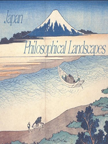 (Japan - Philosophical Landscapes)