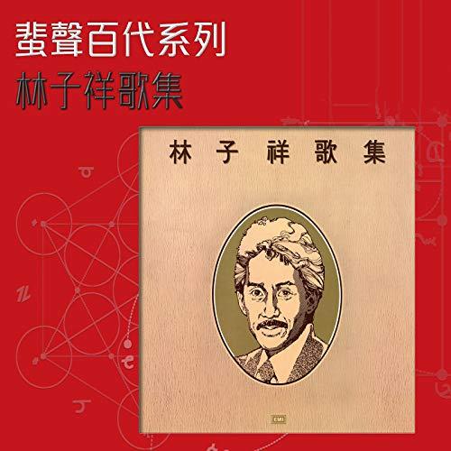 Fen Fen Zhong Xu Yao Ni