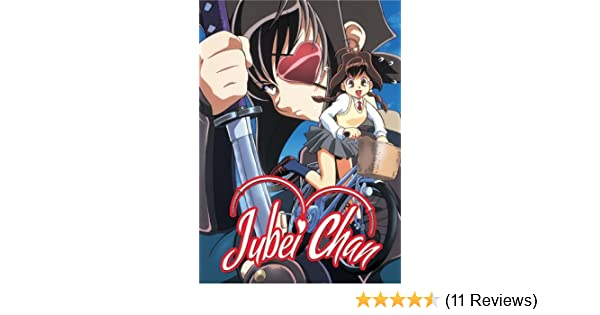 Amazon.com: Jubei-Chan: The Ninja Girl by ANIME WORKS ...