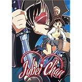Jubei-Chan: The Ninja Girl by Hiroaki Sakurai