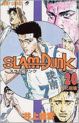 Slam Dunk Comic Book