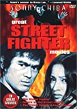 Great Sonny Chiba Street Fighter Movies (The Street Fighter / Return Of The Street Fighter / The Street Fighter's Last Revenge)