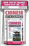 Chinese, I-Chuan Chen, 0764173618