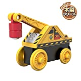 Fisher-Price  Thomas & Friends Wood, Kevin