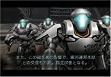 Metroid Prime 2: Dark Echoes [Japan Import]