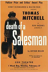 Death Of A Salesman Poster Broadway Theater Play 14x22