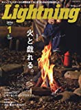 Lightning (ライトニング) 2016年 01 月号