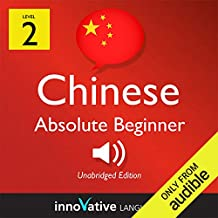 Learn Chinese with Innovative Language's Proven Language System - Level 2: Absolute Beginner Chinese: Absolute Beginner Chinese #1
