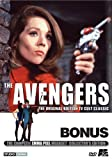 The Avengers - Vol. 17 of The Complete Emma Peel Megaset Collector's Edition (Bonus Disc)
