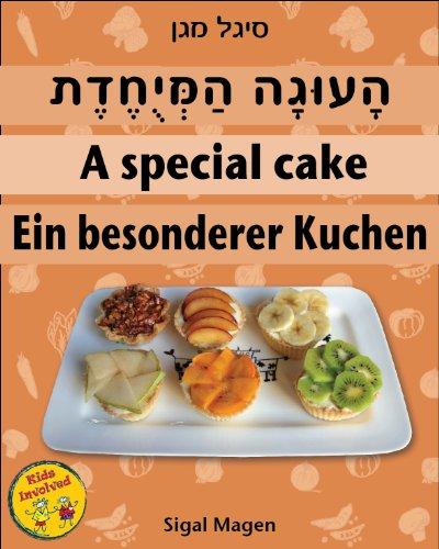 Early Readers: A special cake (Tri-lingual) (Fun Time Book 11)