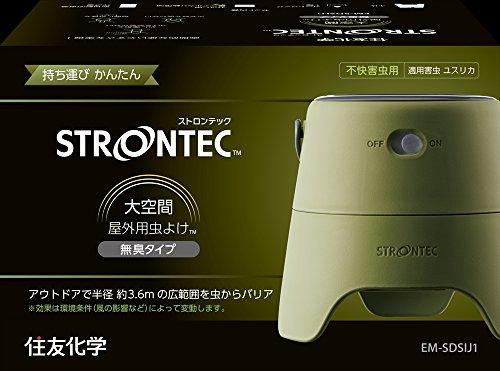 住友化学 STRONTEC (ストロンテック) 大空間屋外用虫よけ スターターパックの商品画像
