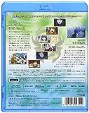 Tytania 2 [Blu-ray]