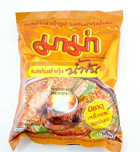Mama Brand Thai Tomyumkung Condensed Water (Pack - Singapore Baby Sunglasses