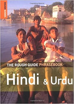 The Rough Guide to Hindi & Urdu Dictionary Phrasebook 3 (Rough Guide Phrasebooks) by Lexus (2006-05-29)