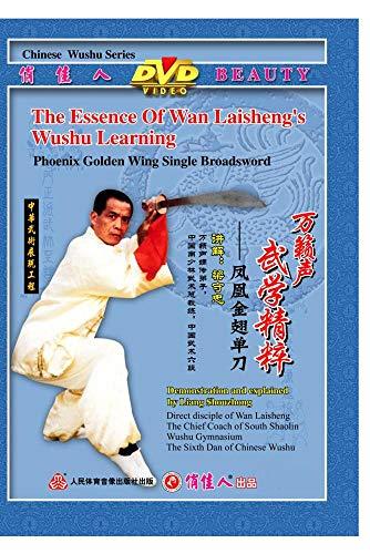 Phoenix Golden Wing Single Broadsword