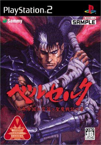 Berserk [Japan Import] (Ps2 Best Games 100)