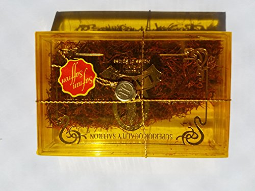 Rice Chicken Saffron (Laxmi Pure Dried Gourmet Spanish Saffron Threads - 4 Grams (2-Pack))