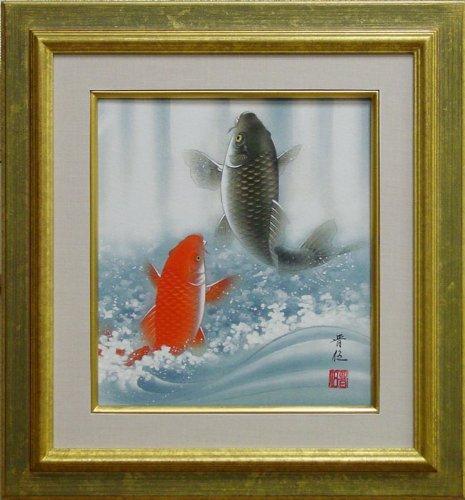 佐藤晋伍 『金運大昇鯉』 日本画 色紙(ゴールド色額縁付き) B00B0JR6J8