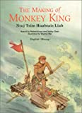 The Making of Monkey King, Robert Kraus and Debby Chen, 1572270470