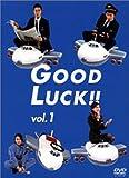 【パスポートケース・特典ディスク付】GOOD LUCK!!DVD-BOX