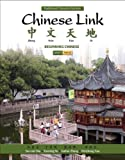 #5: Chinese Link: Beginning Chinese, Traditional Character Version, Level 1/Part 2 (2nd Edition)
