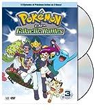 Pokemon Diamond & Pearl Galactic Battles Gift Set Vol. 3 (2pk) by Various