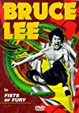 Bruce Lee: Fists of Fury [Edizione: USA]
